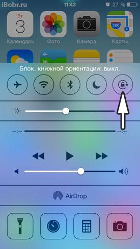 iOS7-Lock-1