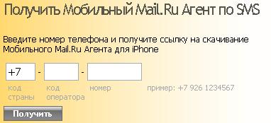 AgentiPhone