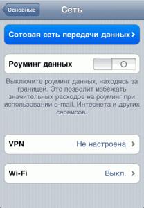 internet-ajfon