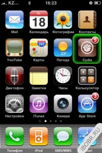 iphone-cydia