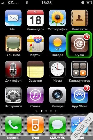 Сделать рингтон айфон приложение