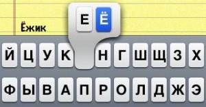 iPhone-ё