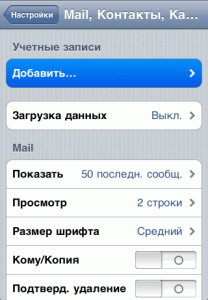 iMail-2