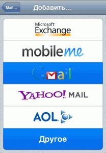 iMail-3