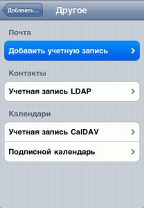 iMail-4