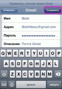iMail-5