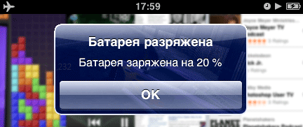 Kak-zaryadit-iPhone