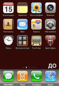 Springboard-iPhone