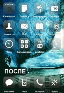 Tema-iPhone