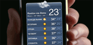 iPhone-Weather