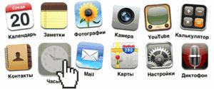 iPhone-ico