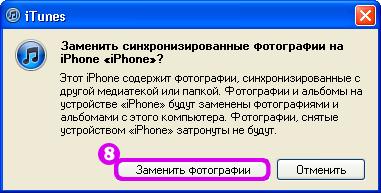 zamena-foto