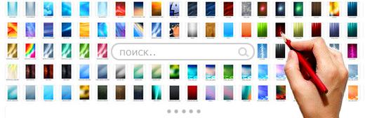 Oboi-iPhone