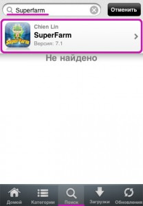 iPhone-igri-poisk