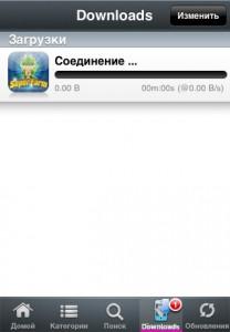 zagruzka-igri-iPhone