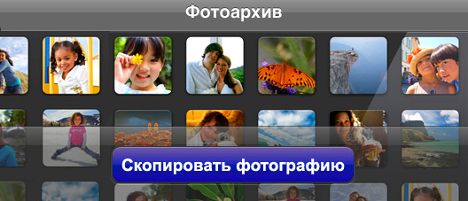 Copy-foto-iPhone