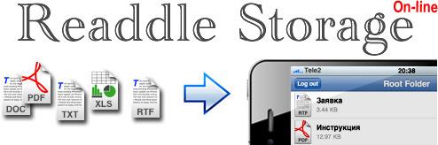 Dokumenty-iPhone