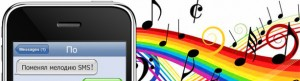 Melodiya-sms-iPhone