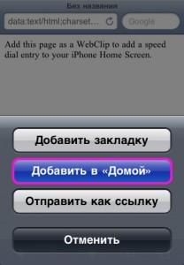add-kontakt