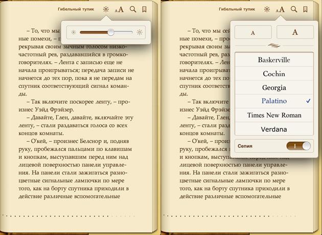 iBooks-2