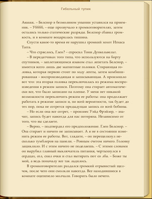iBooks-4