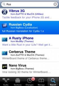 Cydia-Ru-1