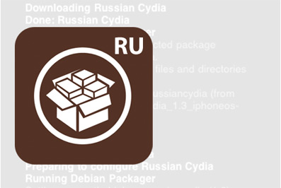 Cydia-Ru