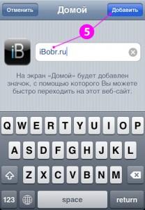 Web-ico-3