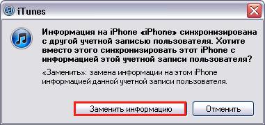 Contakt-iPhone