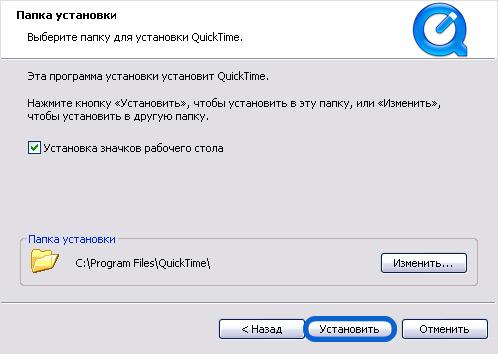 QuickTime-5