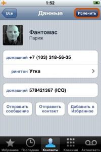 iPhone-nomer