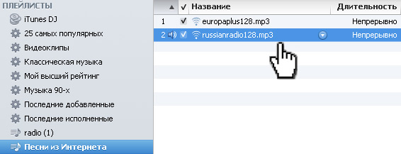iTunes-Radio-4