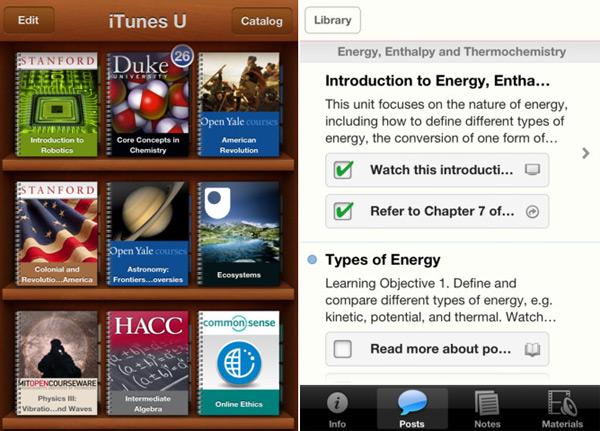 iTunes-U-app