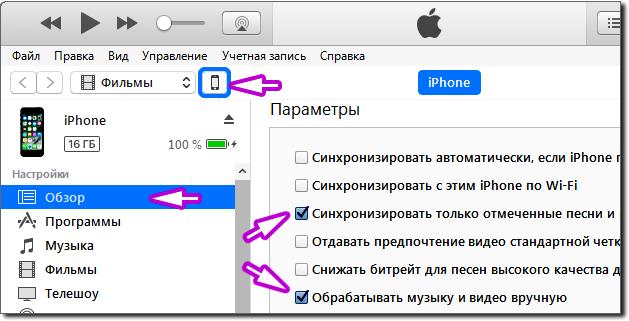 iTunes_Video_1