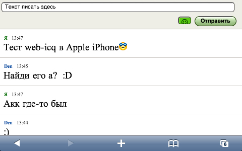 ICQ_Web_iPhone