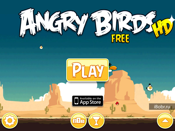 AngryBirds-2