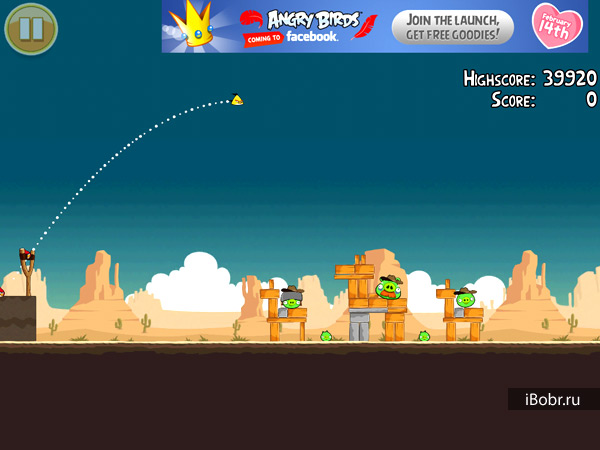 AngryBirds-5