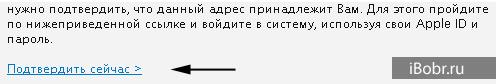 Rus-ID-10