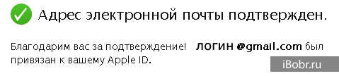 Rus-ID-11