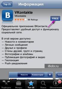 Rus-ID-2