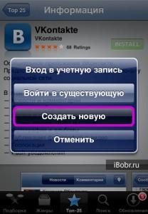 Rus-ID-3