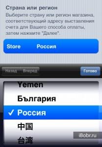 Rus-ID-4