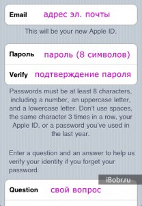Rus-ID-6
