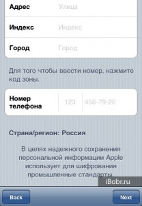 Rus-ID-9