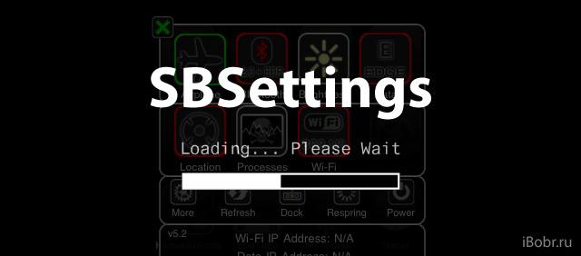 SBS-setup