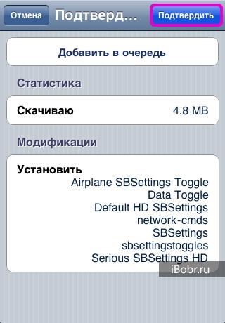 SBS_3