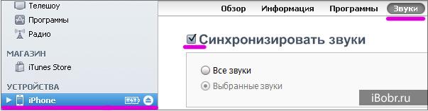 Udalit_rington_1