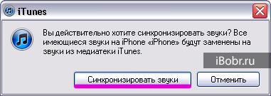 Udalit_rington_2