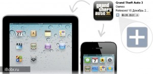 Universal-Apps