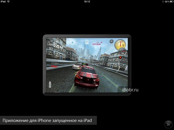 iPhone-App-iPad